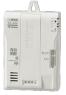 CO(一酸化炭素)警報器の画像